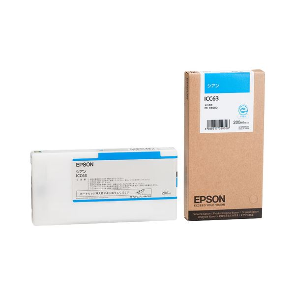 (まとめ) エプソン EPSON インクカートリッジ シアン 200ml ICC63 1個 【×3セット】 送料無料!