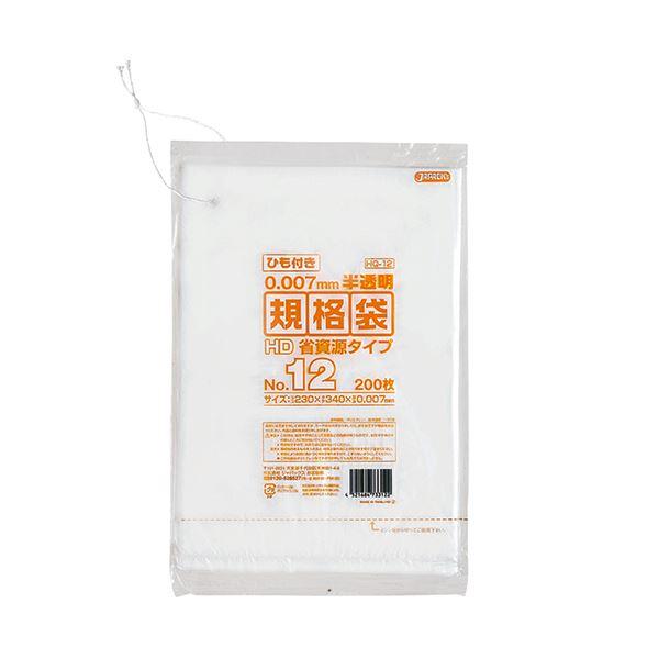 (まとめ) ジャパックス 規格袋HDひも付き 12号230×340mm HQ12 1パック(200枚) 【×50セット】 送料無料!