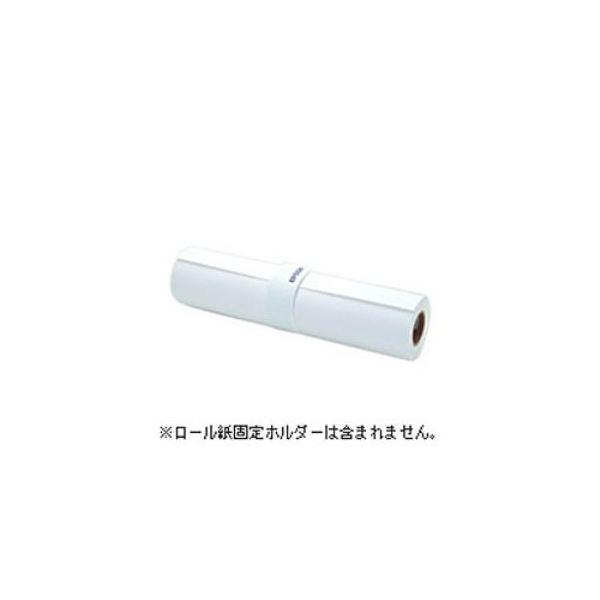 EPSON 純正用紙 MCSP44R4 送料無料!