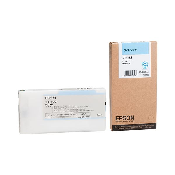 (まとめ) エプソン EPSON インクカートリッジ ライトシアン 200ml ICLC63 1個 【×3セット】 送料無料!