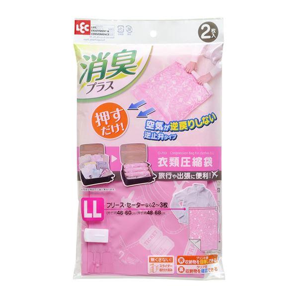 (まとめ) 衣類圧縮袋 【LLサイズ 2枚入り】 消臭剤配合 逆止弁タイプ 掃除機不要 『レック』 【80個セット】 送料込!