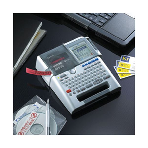 テプラPRO SR530  1台 型番:SR530 送料無料!