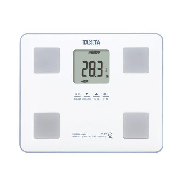 TANITA 体組成計 ホワイト 185-03G【代引不可】 送料込!