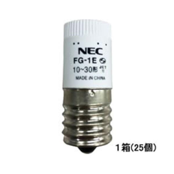 (まとめ) NEC グロースタータ E17口金FG-1E-C 1セット(25個) 【×10セット】 送料無料!