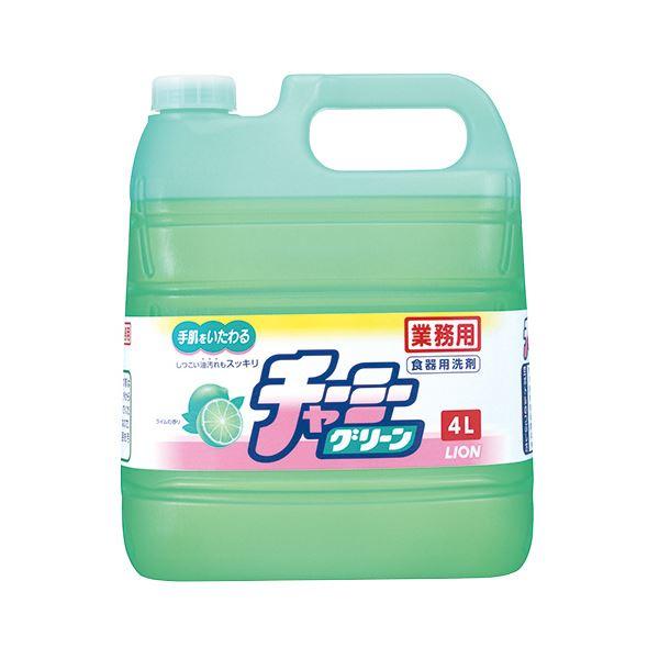 (まとめ) ライオン チャーミーグリーン 業務用 4L 1個 【×10セット】 送料無料!