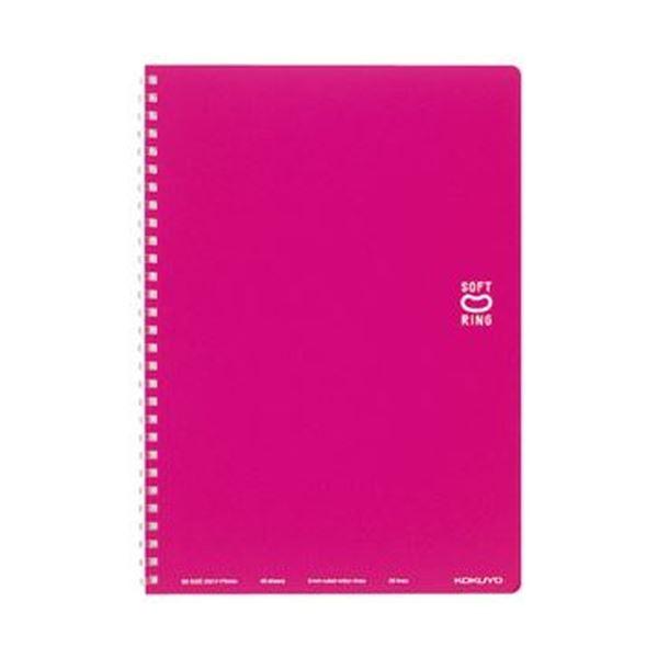 (まとめ)コクヨ ソフトリングノート(ドット入り罫線)セミB5 B罫 40枚 ピンク ス-SV301BT-P 1セット(5冊)【×10セット】 送料無料!