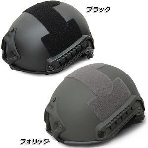 アメリカ空挺部隊FASTヘルメットレプリカ ブラック 送料込!