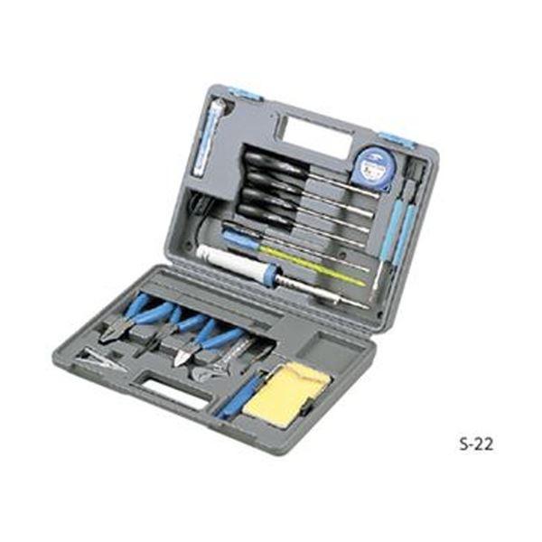 電気用工具セット S-22 送料無料!