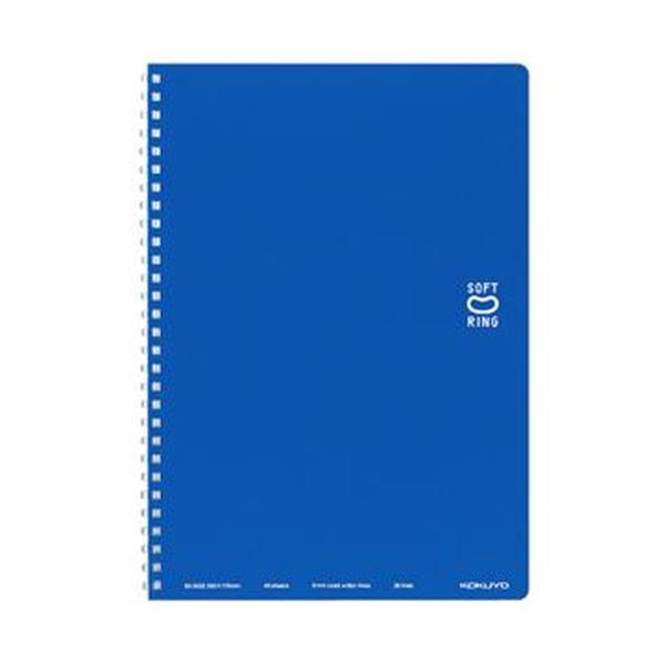 (まとめ)コクヨ ソフトリングノート(ドット入り罫線)セミB5 B罫 40枚 ブルー ス-SV301BT-B 1セット(5冊)【×10セット】 送料無料!