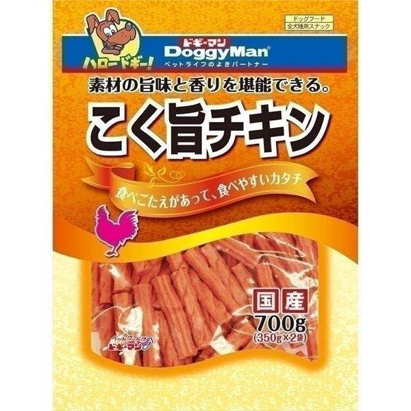 (まとめ)ドギーマンこく旨チキン 700g(350g×2袋)【×12セット】 送料込!