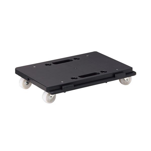 スマート連結平台車タフミニ YRM-N50(GY) ブラック (まとめ)YAMAZEN 100kg荷重 送料込! 【×5セット】 1台