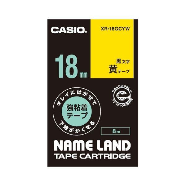 (まとめ)カシオ計算機 ラベルテープXR-18GCYW 黒文字黄テープ18mm【×30セット】 送料込!
