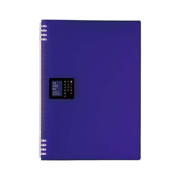 (まとめ) キングジム TEFRENU リングノート A4 紫【×20セット】 送料無料!