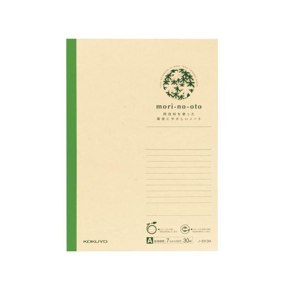(まとめ)コクヨ 間伐材ノート(mori-no-oto)セミB5 A罫 30枚 ノ-EK3A 1セット(10冊)【×5セット】 送料無料!