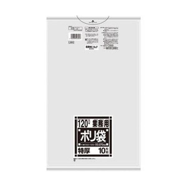(まとめ)日本サニパック Lシリーズ 業務用ポリ袋 特厚 透明 120L L99G 1パック(10枚)【×10セット】 送料無料!