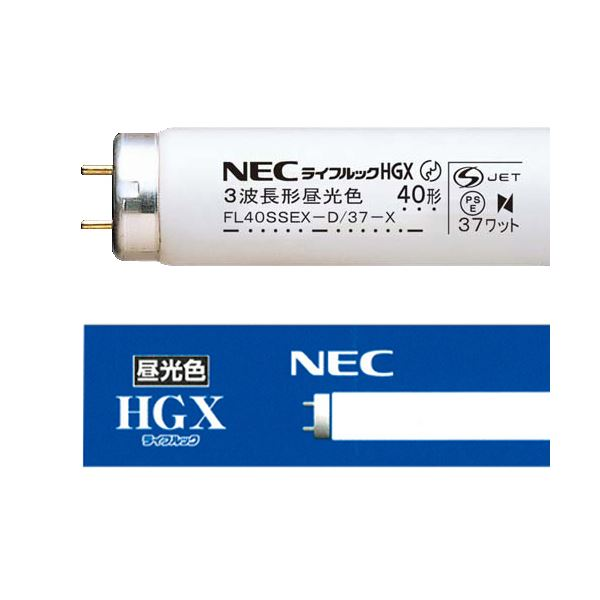 (まとめ) NEC 蛍光ランプ ライフルックHGX 直管グロースタータ形 40W形 3波長形 昼光色 FL40SSEX-D/37-X/4K-L 1パック(4本) 【×5セット】 送料無料!