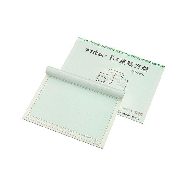 (まとめ)桜井 スター建築方眼紙 KB423 B4 50枚×10【×5セット】 送料込!