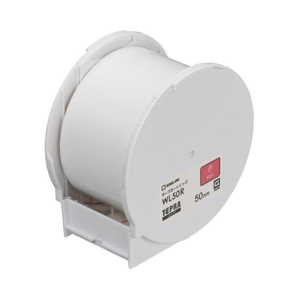 キングジム テプラ Grand テープカートリッジ 50mm 赤 WL50R 1個 【×10セット】 送料無料!