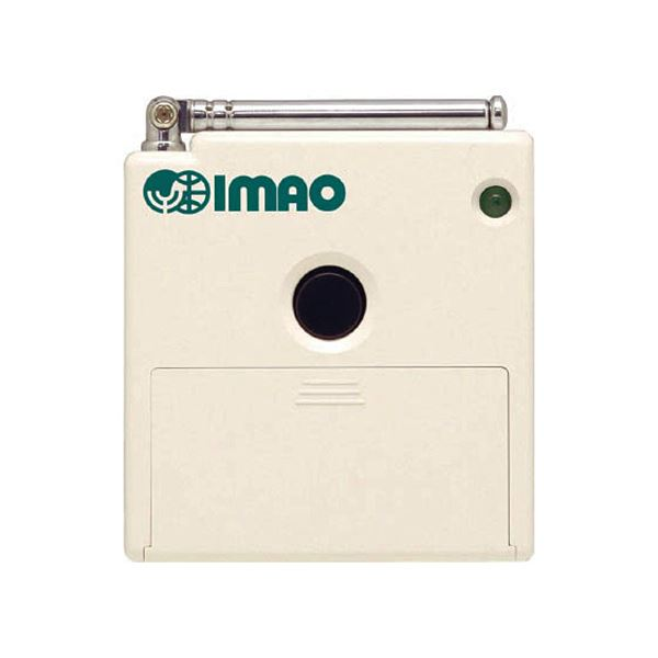 イマオコーポレーション ベンリックメッセージ送信機 FW-MET01 1個 送料無料!