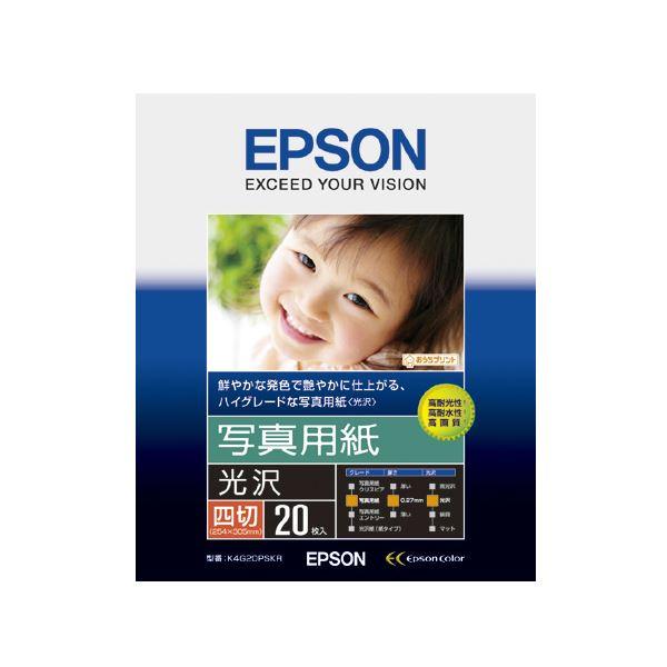 (まとめ) エプソン 写真用紙[光沢]四切 K4G20PSKR 1冊(20枚) 【×5セット】 送料無料!