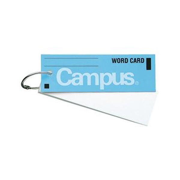 (まとめ)コクヨ キャンパス 単語カード 大長 青タン-103B 1セット(10冊)【×10セット】 送料無料!