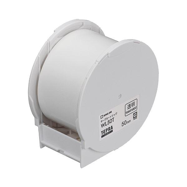 キングジム テプラ Grand テープカートリッジ 50mm 透明 WL50T 1個 【×10セット】 送料無料!
