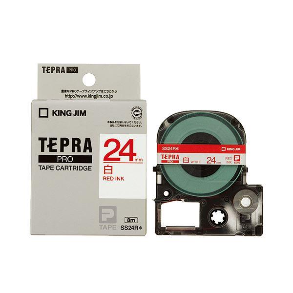 (まとめ) キングジム テプラ PRO テープカートリッジ 24mm 白/赤文字 SS24R 1個 【×10セット】 送料無料!