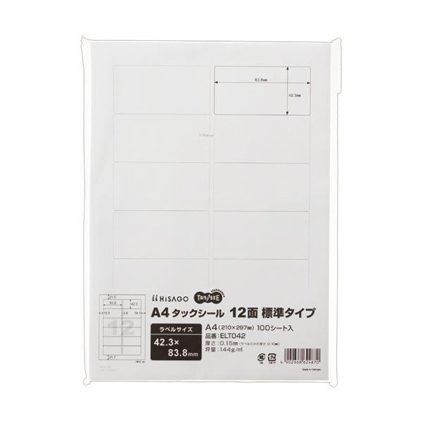 (まとめ)TANOSEE A4タックシール12面標準タイプ 42.3×83.8mm 1冊(100シート)【×5セット】 送料無料!