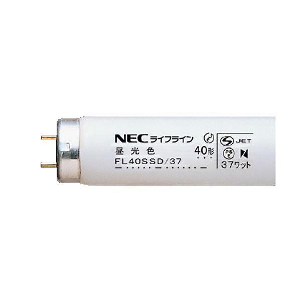 (まとめ) NEC 蛍光ランプ ライフラインII 直管グロースタータ形 40W形 昼光色 FL40SSD/37/4K-L 1パック(4本) 【×10セット】 送料無料!