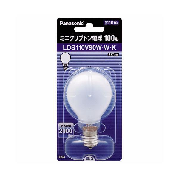 (まとめ) パナソニック ミニクリプトン電球100W形 E17口金 ホワイト LDS110V90WWK 1個 【×30セット】 送料無料!