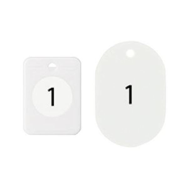 (まとめ)オープン工業クロークチケット(1~20)白 BF-150-WH 1パック【×5セット】 送料無料!