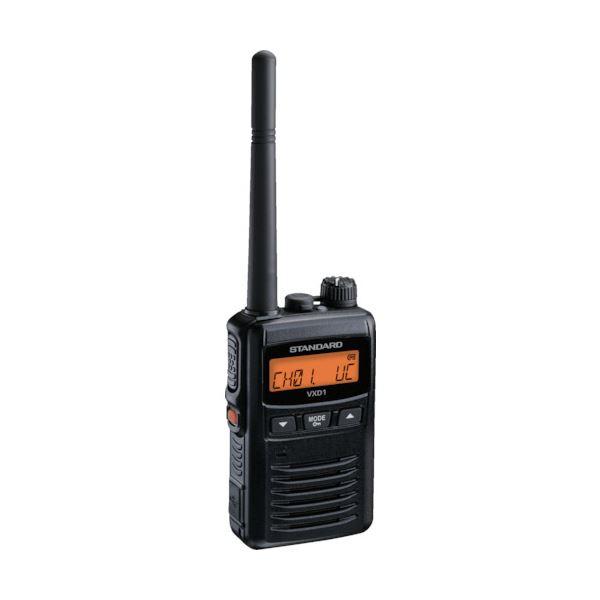 八重洲無線 デジタルトランシーバーVXD1 1台 送料無料!