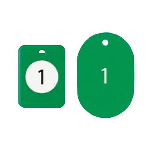 (まとめ)オープン工業クロークチケット(1~20)緑 BF-150-GN 1パック【×5セット】 送料無料!