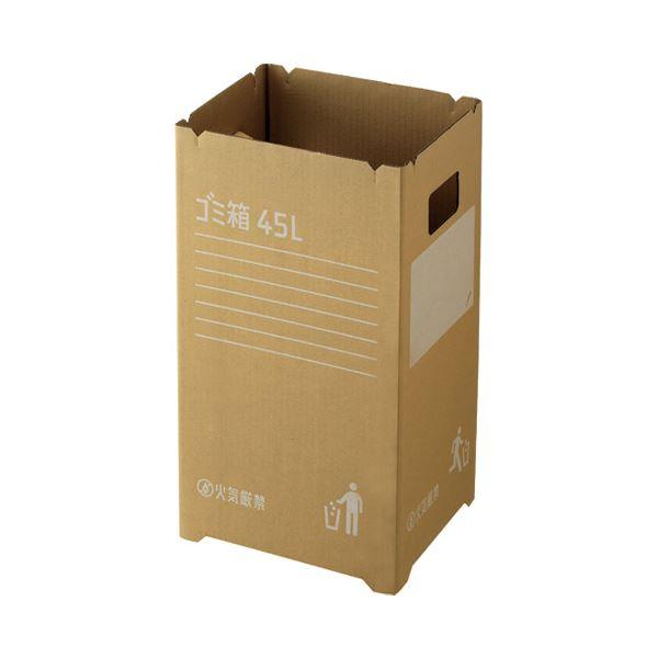 (まとめ) リス ダンボールゴミ箱 45L GGYC725 2枚入【×10セット】 送料込!
