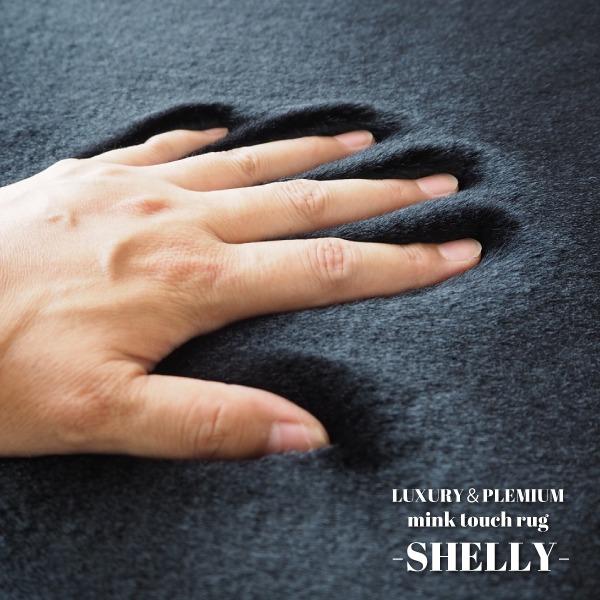 フェイクファー ミンクタッチラグ ラグマット/絨毯 【約190×190cm 正方形 ブラック】 ラグ 高密度『SHELLY』【代引不可】 送料込!
