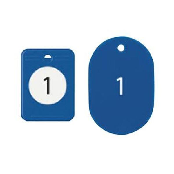 (まとめ)オープン工業クロークチケット(1~20)青 BF-150-BU 1パック【×5セット】 送料無料!