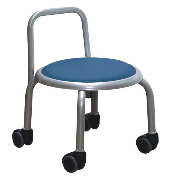 スタッキングチェア/丸椅子 【同色3脚セット ブルー×シルバー】 幅32cm 日本製 『背付ローキャスターチェア ボン』【代引不可】 送料込!