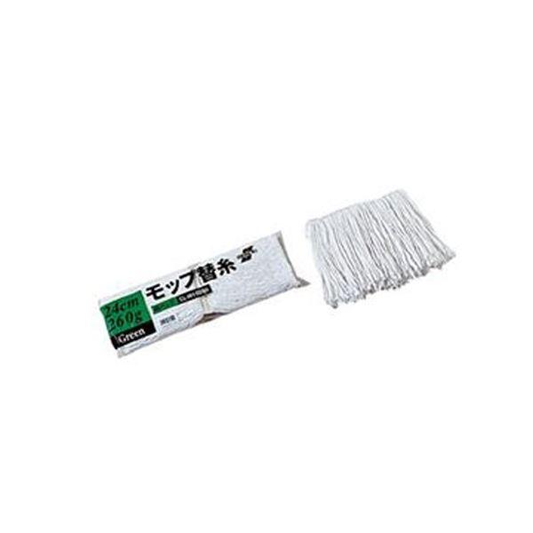 (まとめ)テラモト 糸ラーグ(緑パック)24cm 260g CL-361-026-0 1枚【×20セット】 送料無料!