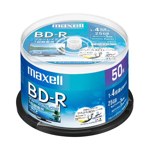 (まとめ)マクセル 録画用BD-R 130分1-4倍速 ホワイトワイドプリンタブル スピンドルケース BRV25WPE.50SP 1パック(50枚)【×3セット】 送料無料!