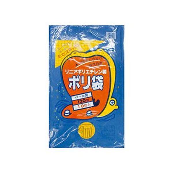 (まとめ)積水フィルム 積水 120型ポリ袋 青#120-1 N9794A 1パック(10枚)【×10セット】 送料無料!