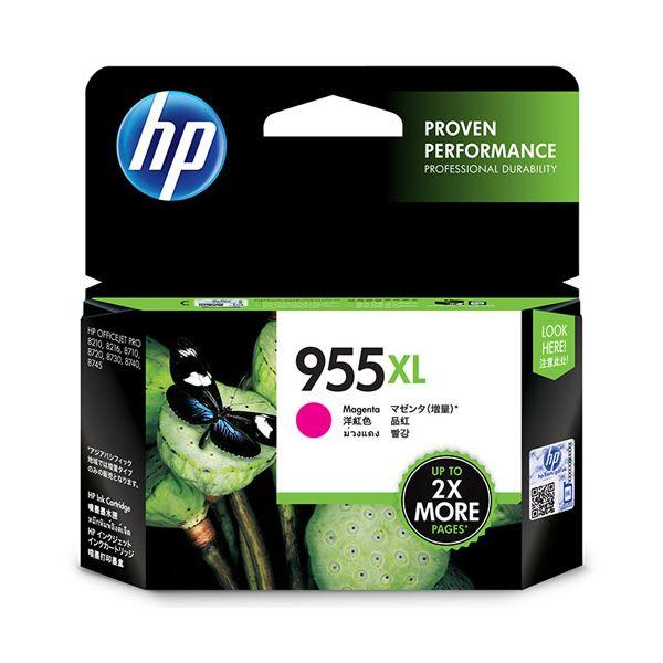 (まとめ) HP HP955XL インクカートリッジマゼンタ L0S66AA 1個 【×5セット】 送料無料!