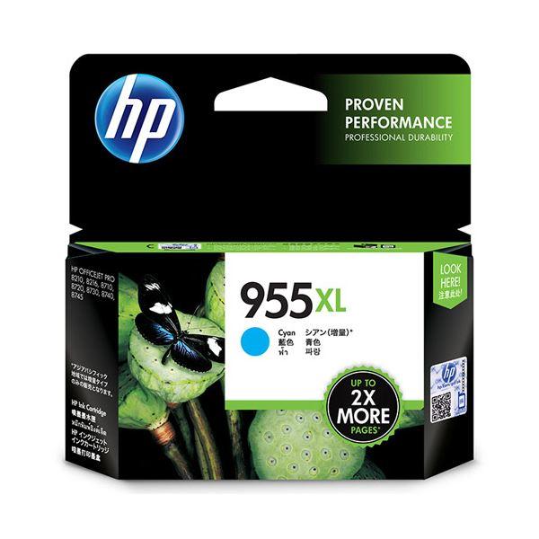 (まとめ) HP HP955XL インクカートリッジシアン L0S63AA 1個 【×5セット】 送料無料!