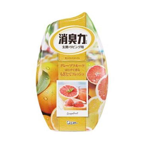 (まとめ)エステー お部屋の消臭力 グレープフルーツ 400ml 1個【×20セット】 送料無料!:日本茶と健康茶のお店いっぷく茶屋