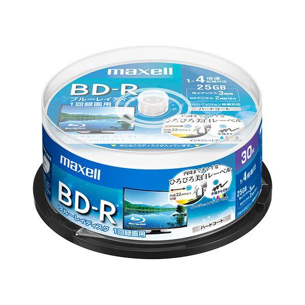 まとめマクセル 録画用BD R 130分1 4倍速 ホワイトワイドプリンタブル スピンドルケース BRV25WPE 30S6gfby7