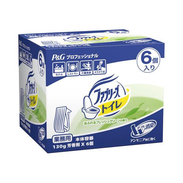 (まとめ) P&G トイレの置き型ファブリーズ あふれるフレッシュグリーン 本体 130g 1セット(6個) 【×5セット】 送料無料!
