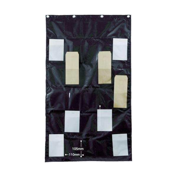 (まとめ) TRUSCO シートポケット はがき30枚用 SP-PC30 1枚 【×5セット】 送料無料!
