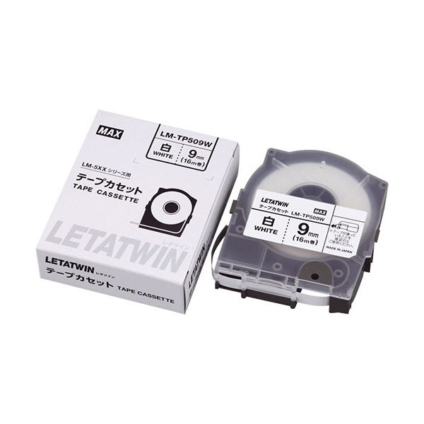 (まとめ) マックス レタツイン テープカセット9mm幅×16m 白 LM-TP509W 1個 【×10セット】 送料無料!