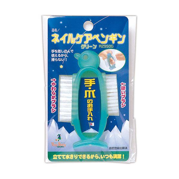(まとめ) アズマ工業 つめブラシ 1個 【×30セット】 送料無料!