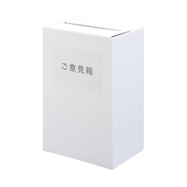 (まとめ)キングジム マルチ投入ボックス TH-4711 白(×10セット) 送料無料!