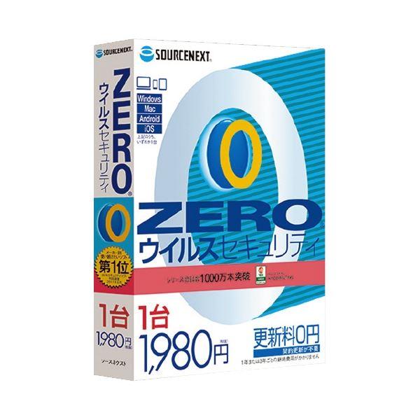 (まとめ)ソースネクスト ZERO ウイルスセキュリティ 253390【×10セット】 送料無料!